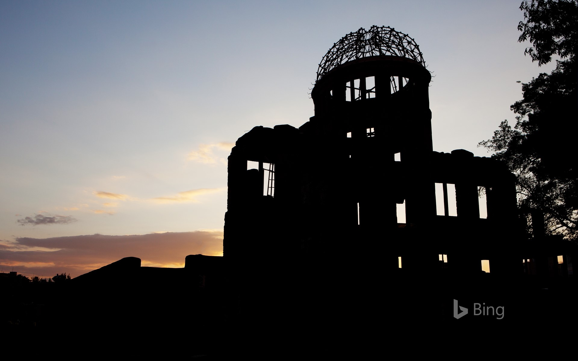 """The Atomic Bomb Dome at dusk"" Hiroshima, Hiroshima"