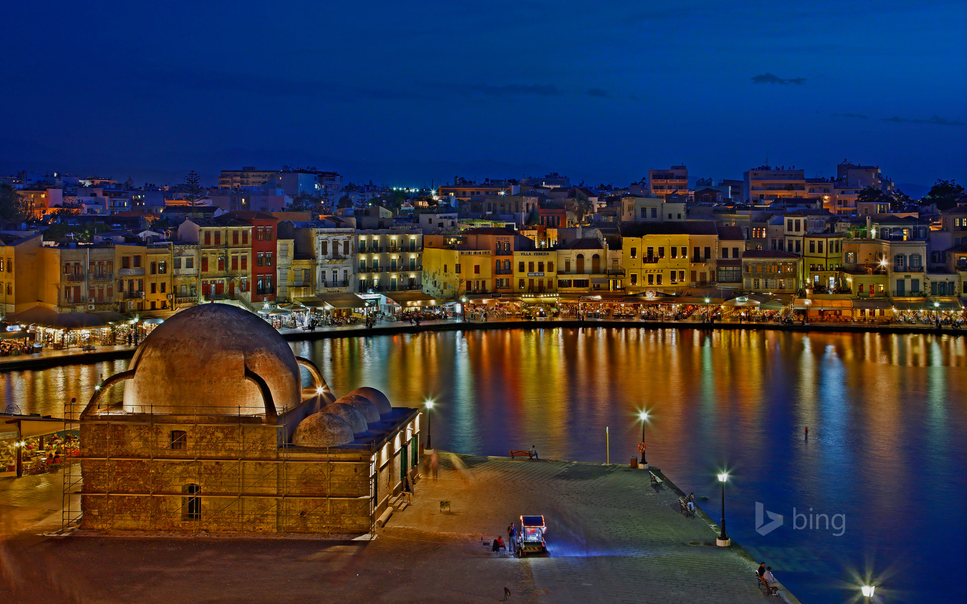 The Venetian Harbour and Old Town of Chania, Greece