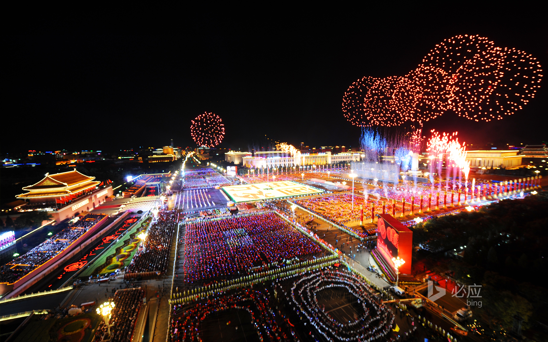 Fireworks over Tiananmen Square on National Day, October 1, 2009