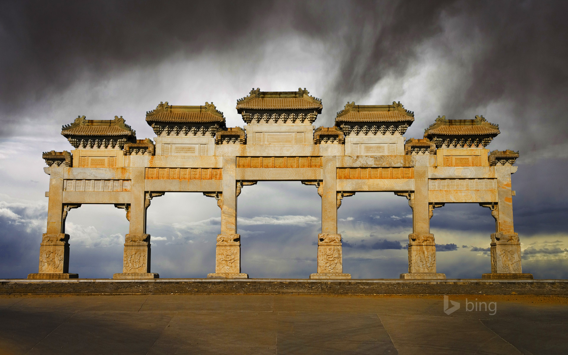 Eastern Qing Tombs, Hebei Province, China