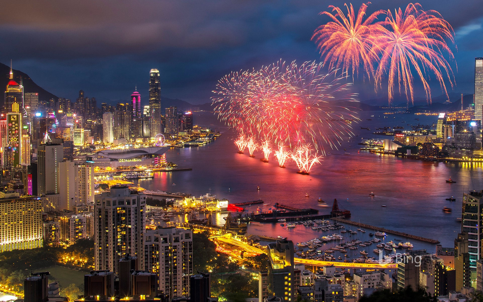 [22th Anniversary of Hong Kong's Return]