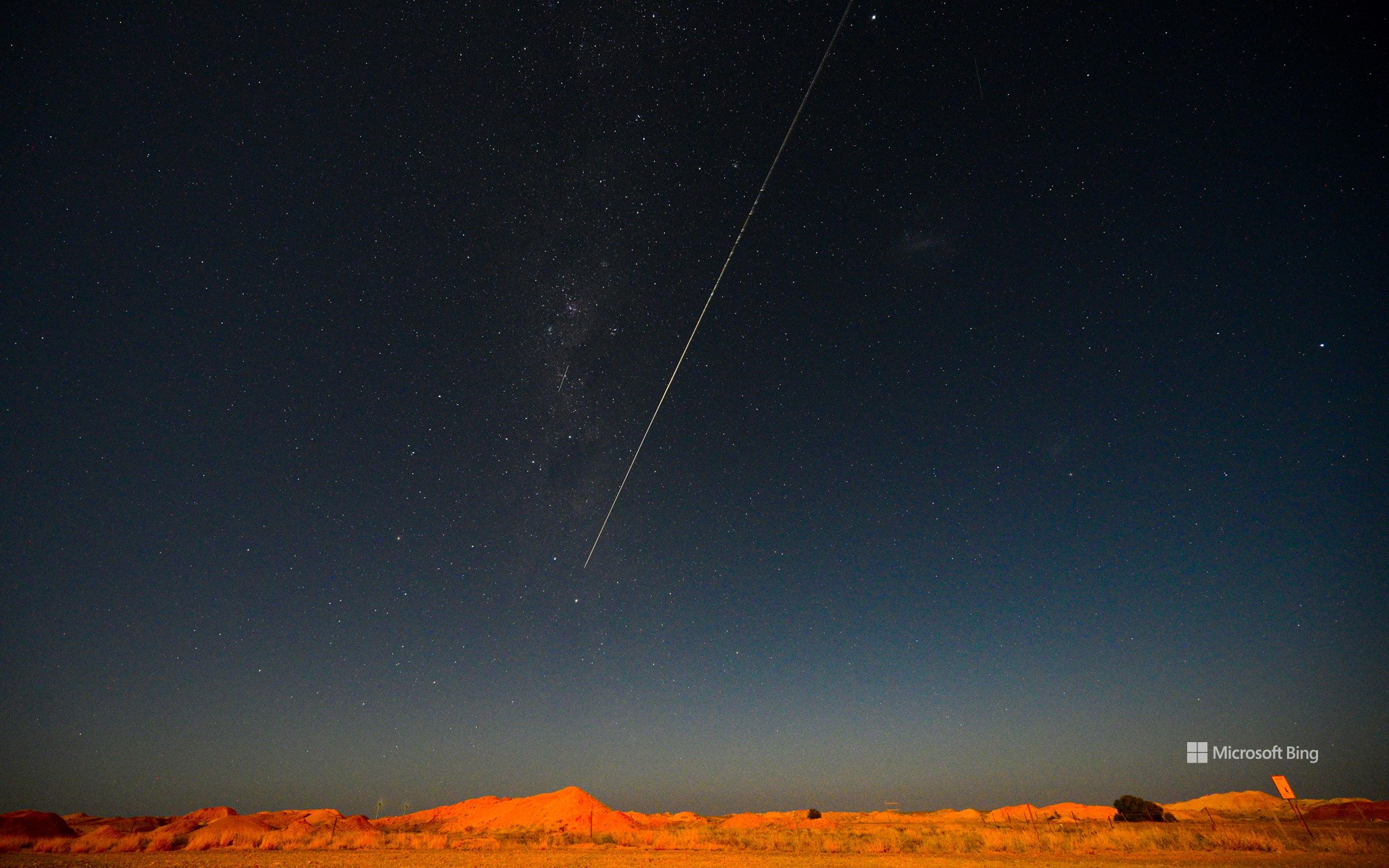 """""""The moment of falling capsules separated from Hayabusa2"""" Woomera, Australia"""