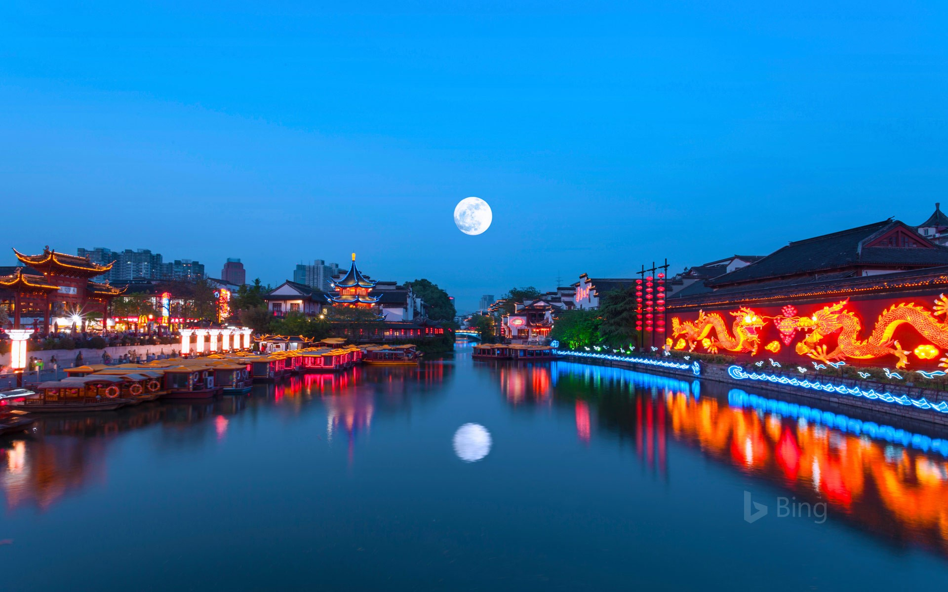 The Qinhuai River in Nanjing, China, during the Mid-Autumn Festival