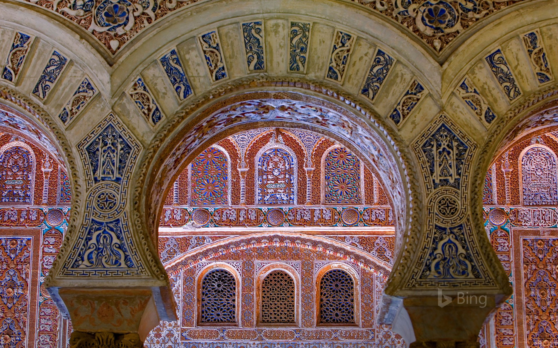Ambassador's Hall in the Alcázar of Seville, Spain