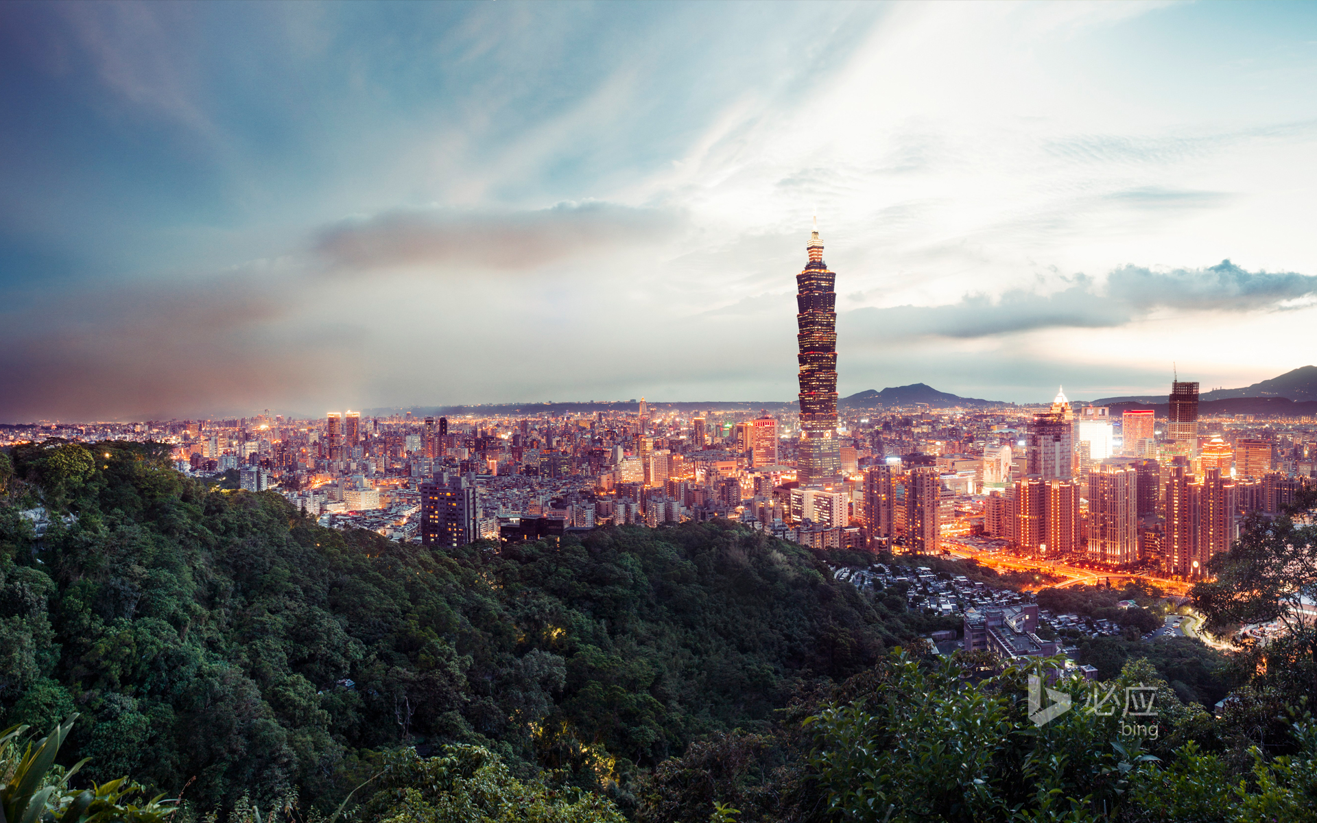 Taipei, Taiwan, watching Taipei sunset on Xiangshan