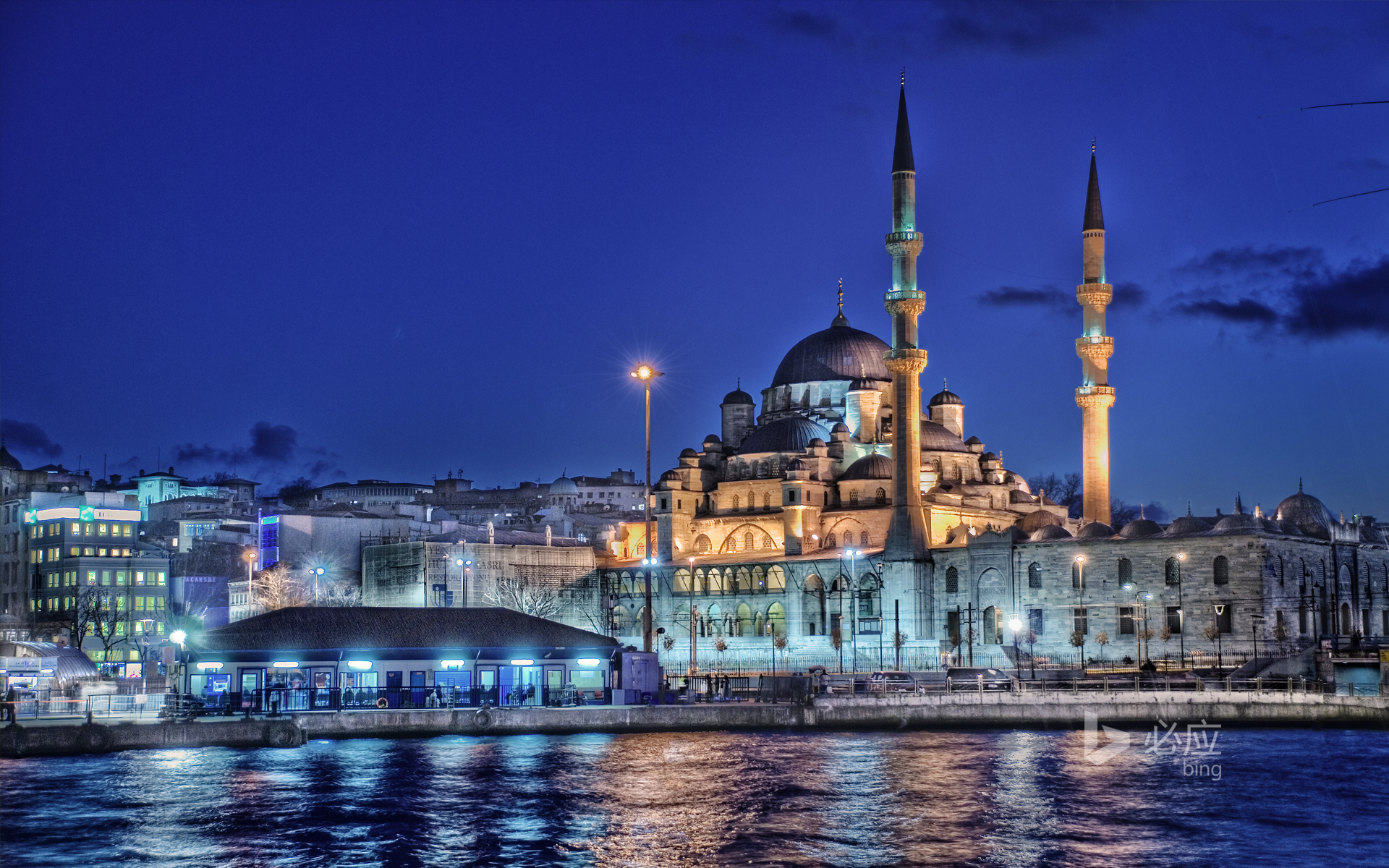 New Mosque (Yeni Mosque), Istanbul, Turkey